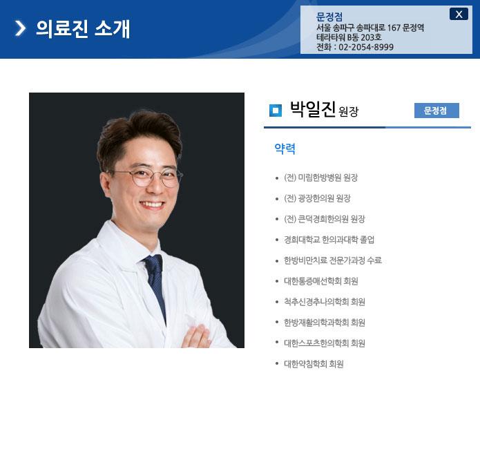 김형규 대표원장